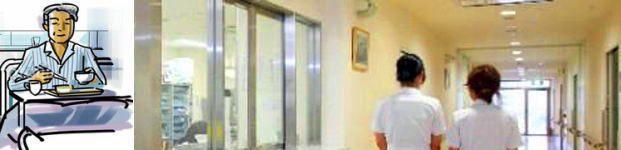 間質性肺炎での入院・退院・治療